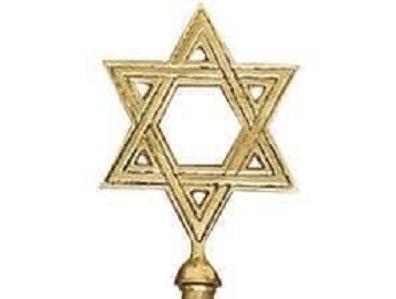Star of David Gold